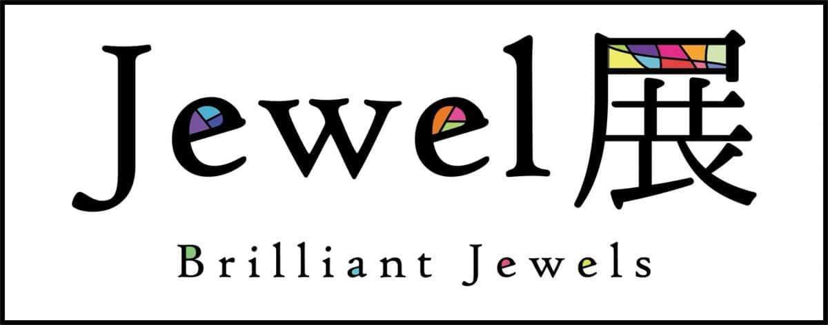 Jewel展💎お知らせ